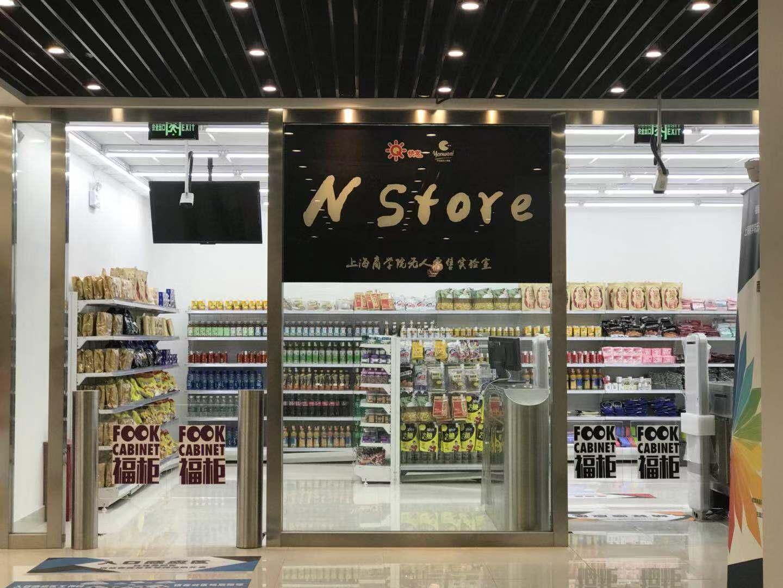 自动售货机与无人超市相比有哪些优势?