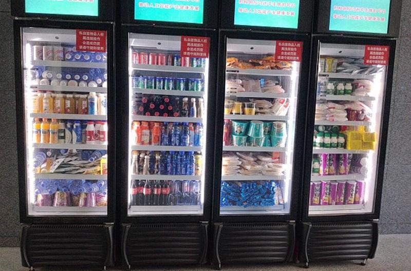 运营自动售货机需要哪些证件?