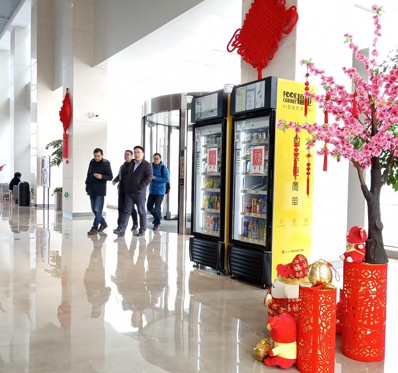 扫码开门智能货柜与传统无人货柜的优缺点