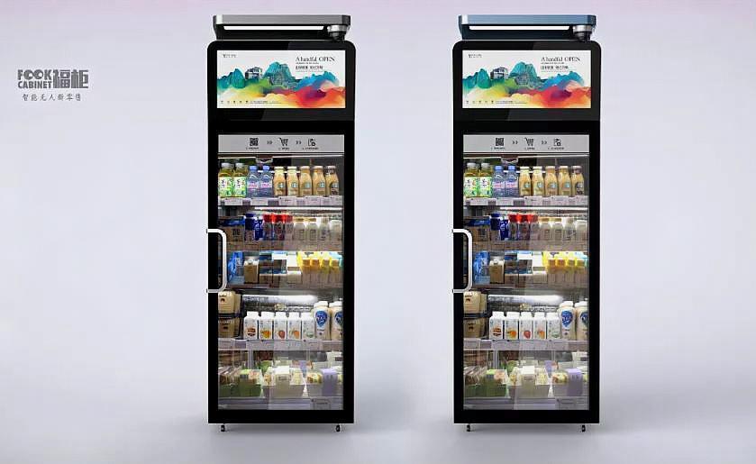 自动售货机免费投放哪个牌子好?