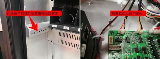 如何做好自动售货机维护问题?