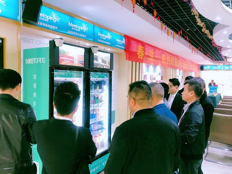 饮料自动售货机哪个品牌好?