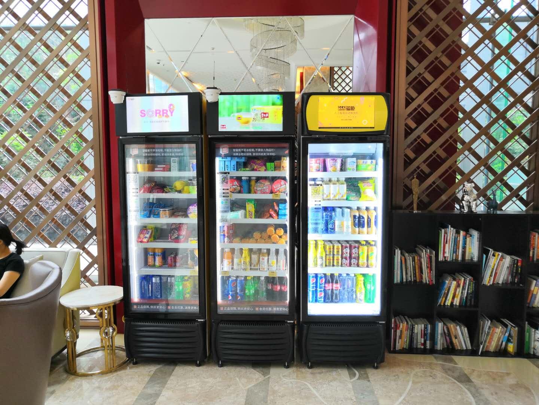 饮料零食自动售货机购买攻略