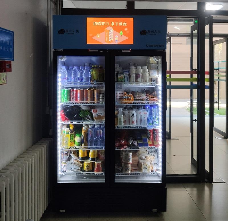 学校投放无人售货机