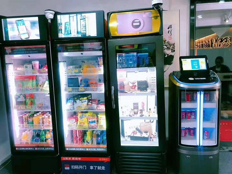 选择哪家智能售货机可减少传染
