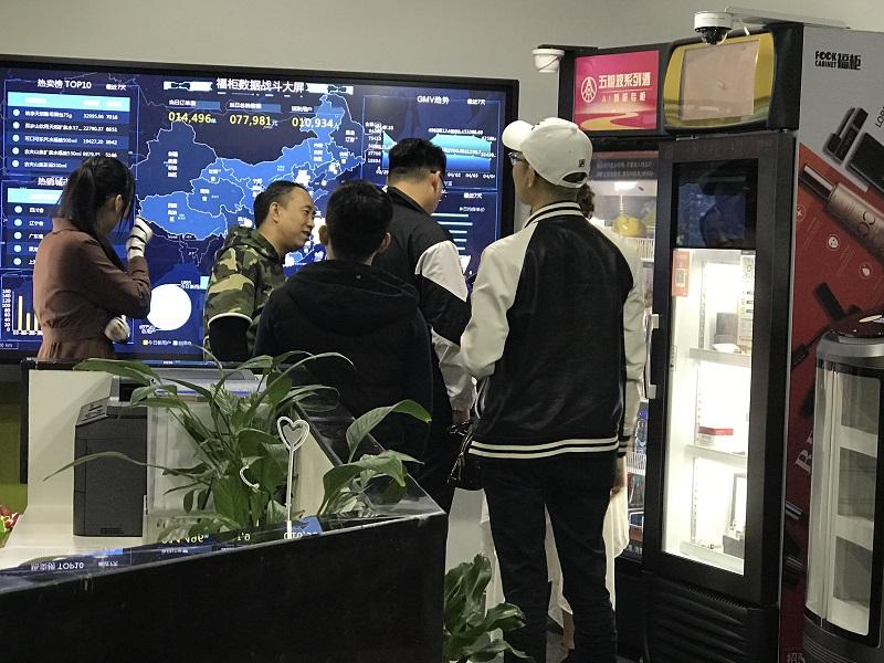 智能售货机助力办公室减少新型冠状病毒传染