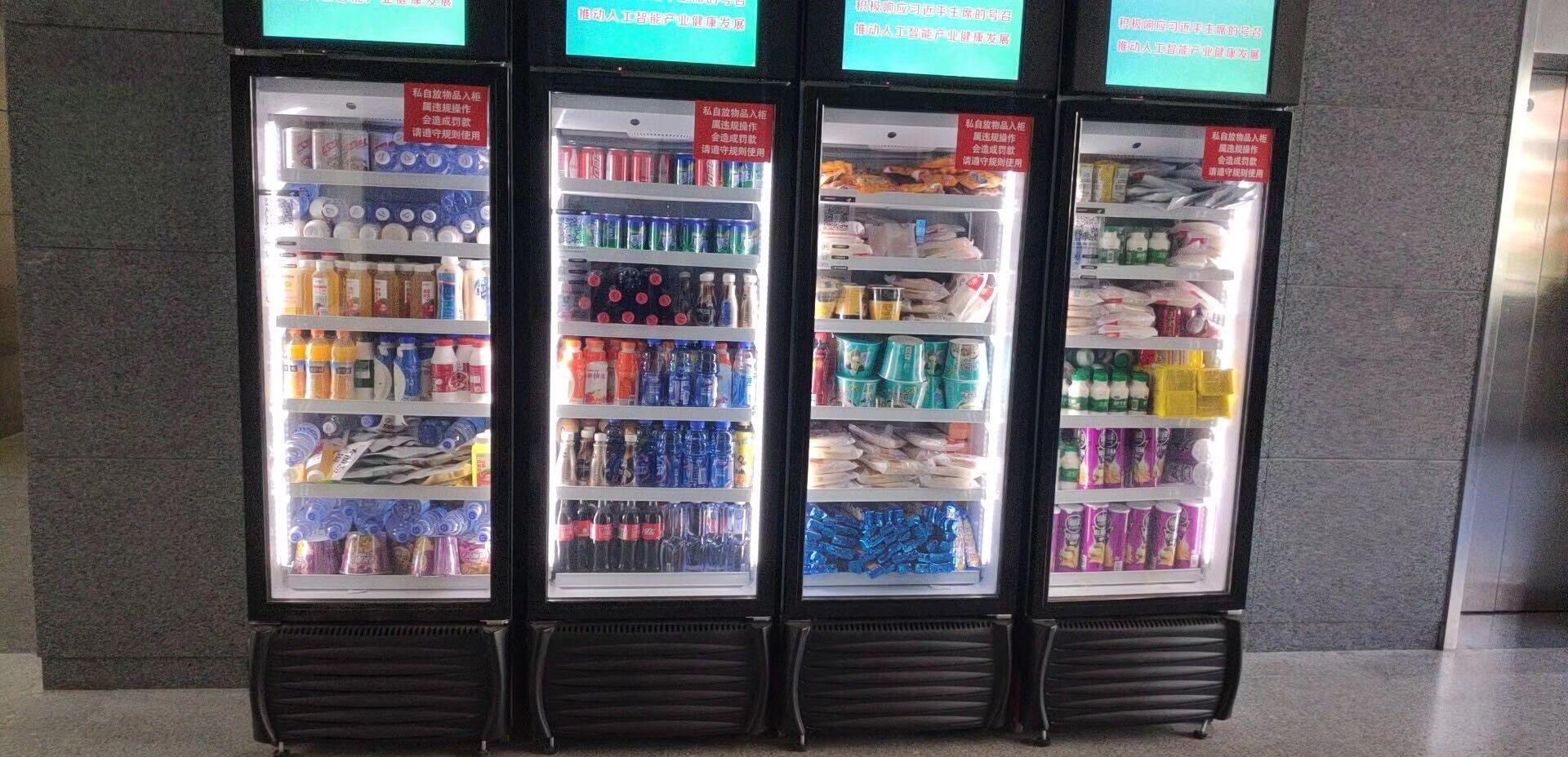 无接触购物自动售货机减少病毒感染