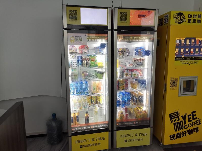 饮料自动售货机适合投放在哪里?