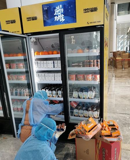 大学生自动售货机创业