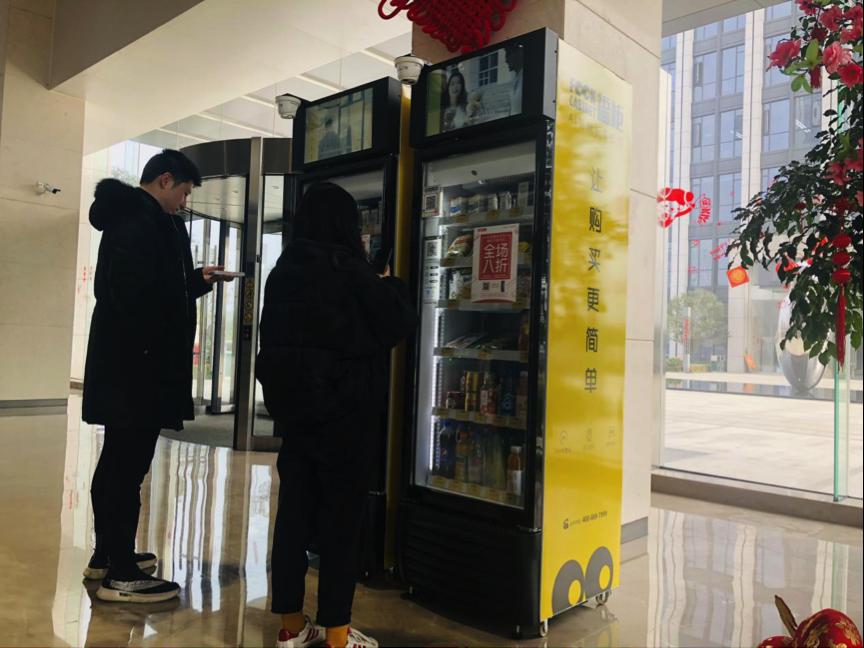 """新萄京无人葡京APP24小时""""贴身购物"""""""