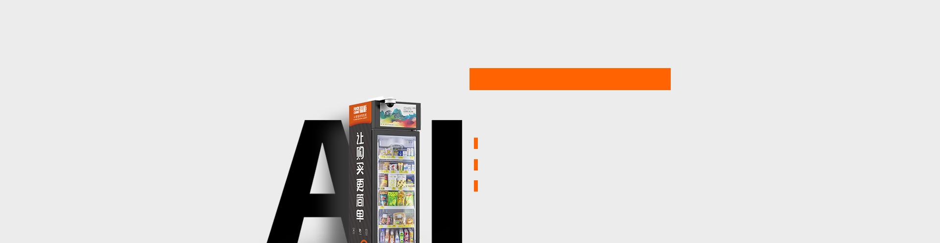 新萄京撬动新零售商机的支点