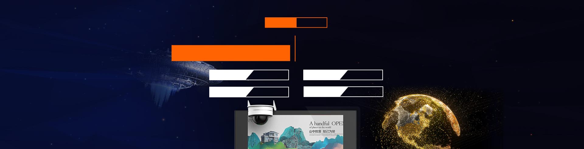 新萄京科技-人工智能行业的抢金永动机