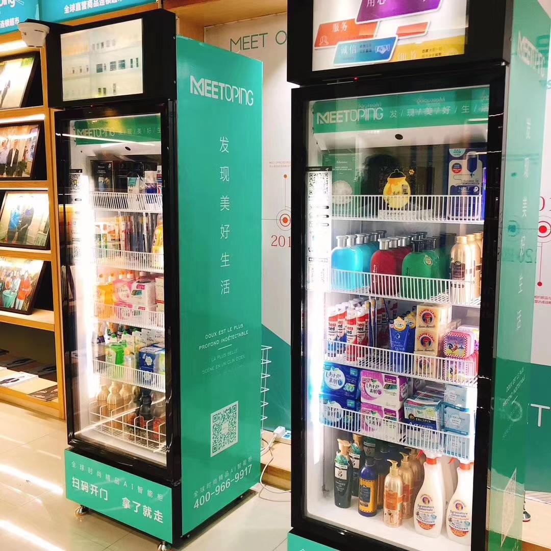 威尼斯网址注册开户无人智能货柜玩转新零售行业