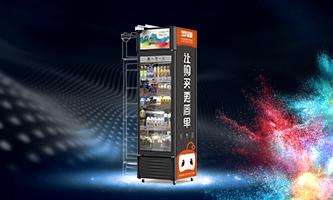 福柜智能货柜赋能商业开启无人零售新模式