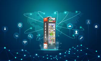 威尼斯网址注册开户无人货柜能否成为新零售爆点?