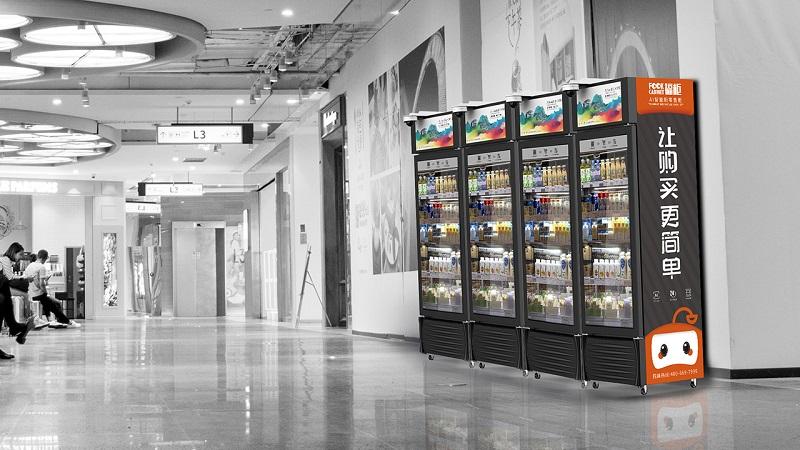智能售货柜经营模式有哪些?