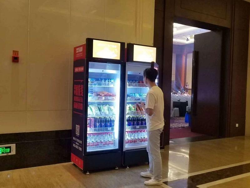 智能售货柜的未来发展趋势