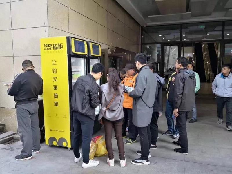 智能售货柜投放在户外时应该注意什么?
