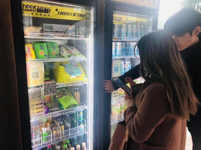 无人售货柜与无人售货机相比哪个好?