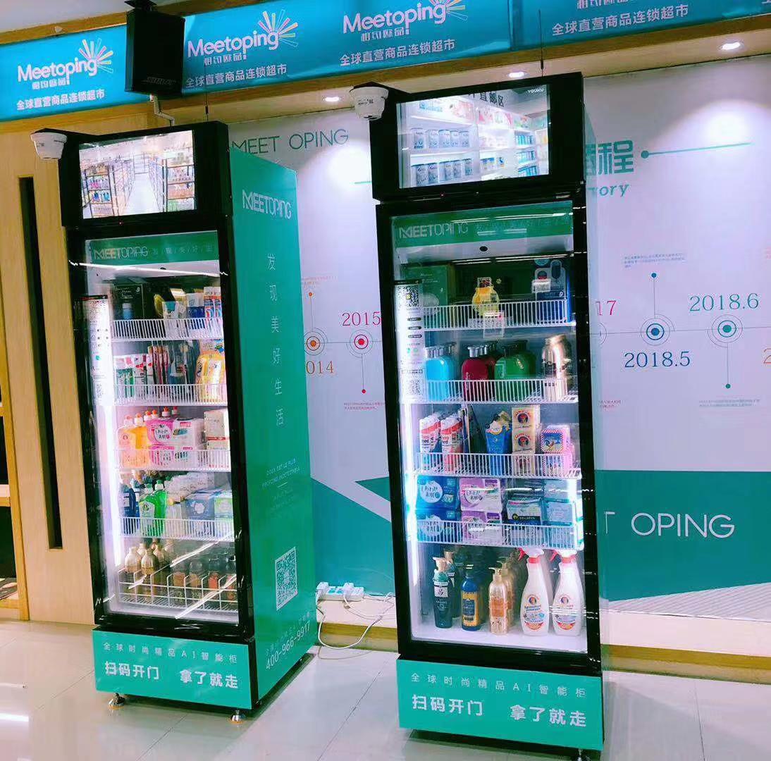 智能售货柜的商业模式都有哪些?