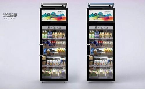 无人自动售货机的市场前景如何?
