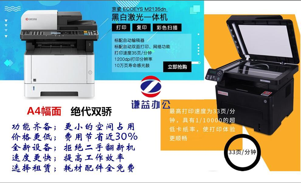 A412博备用网站12博官网下载