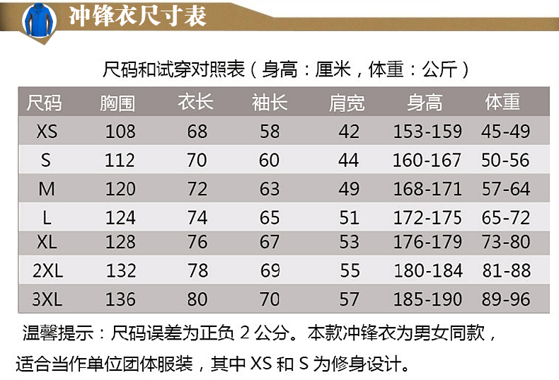 H9规格表