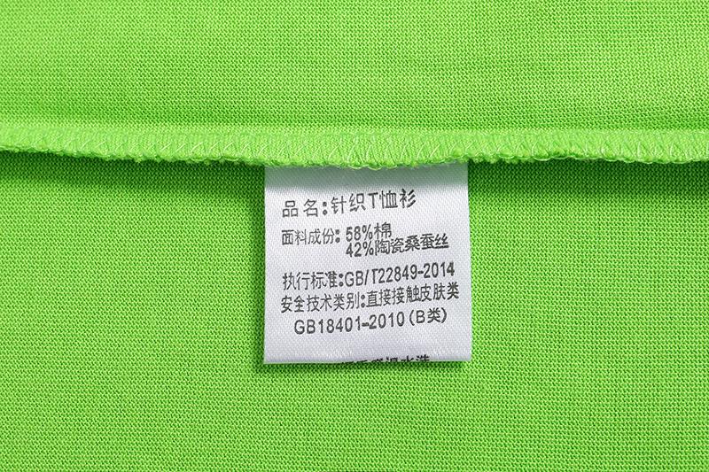 果绿色细节图10