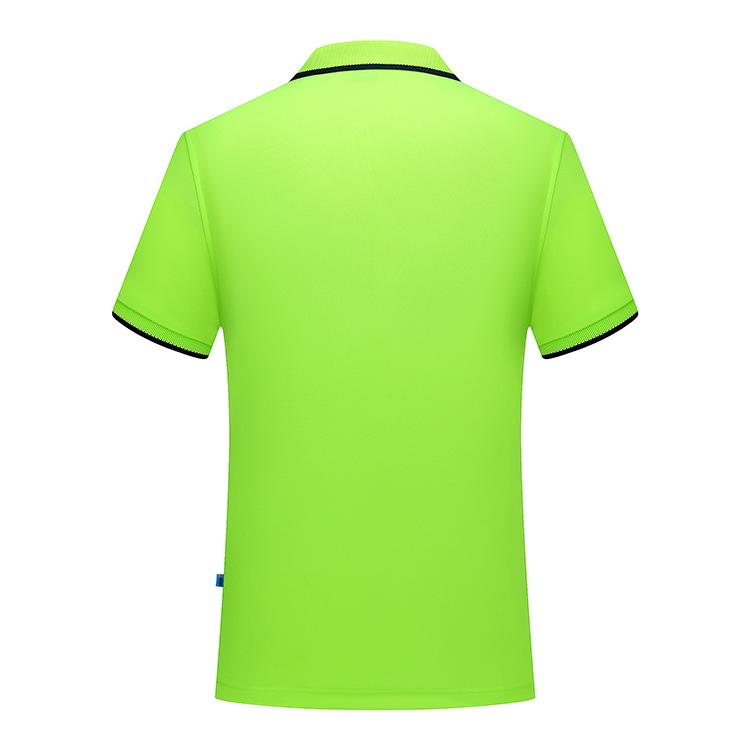 荧光绿色2