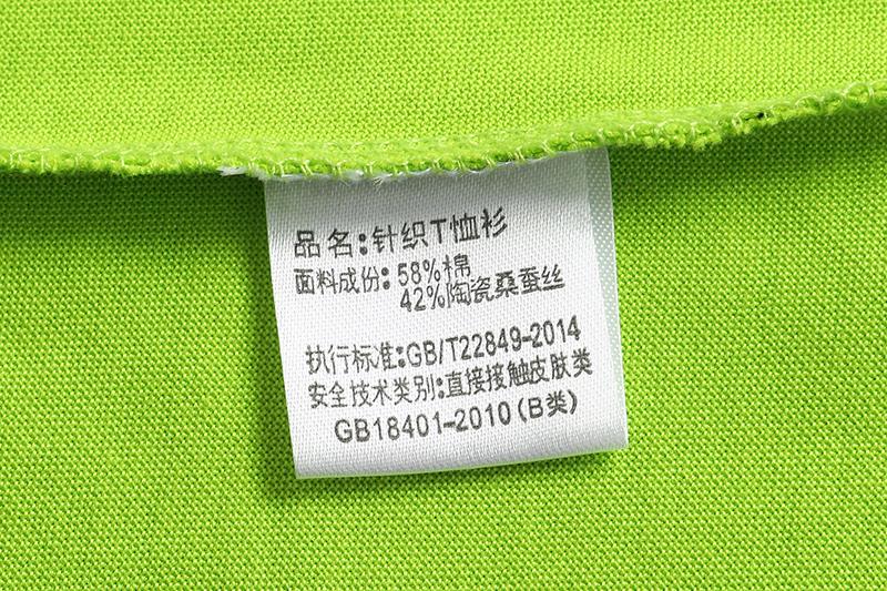 果绿色细节图13