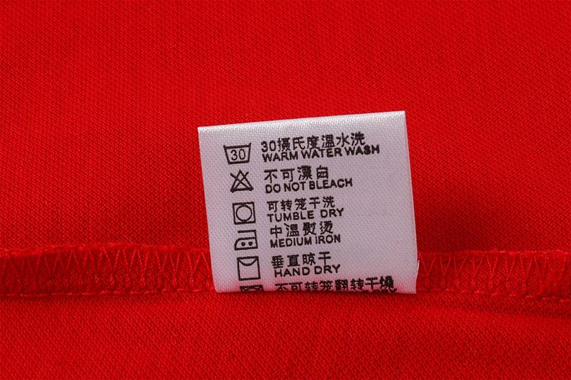 018_0093副本