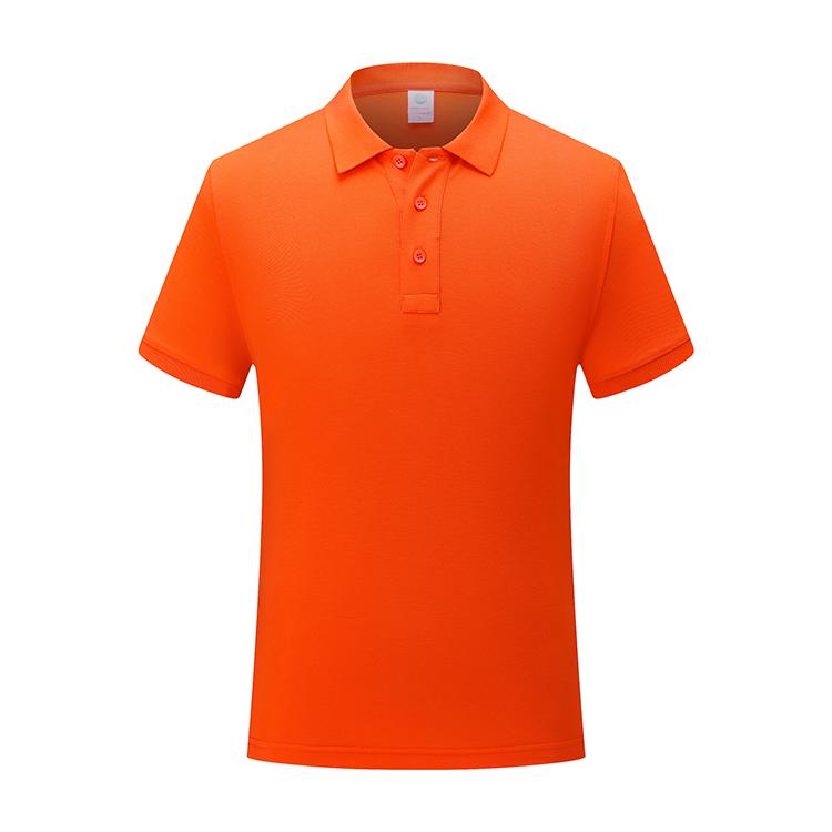 7988橙色-1