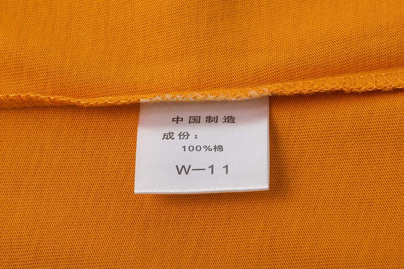 018_0774副本