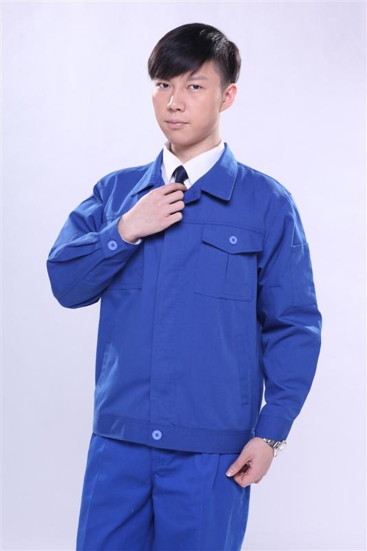 8903艳蓝