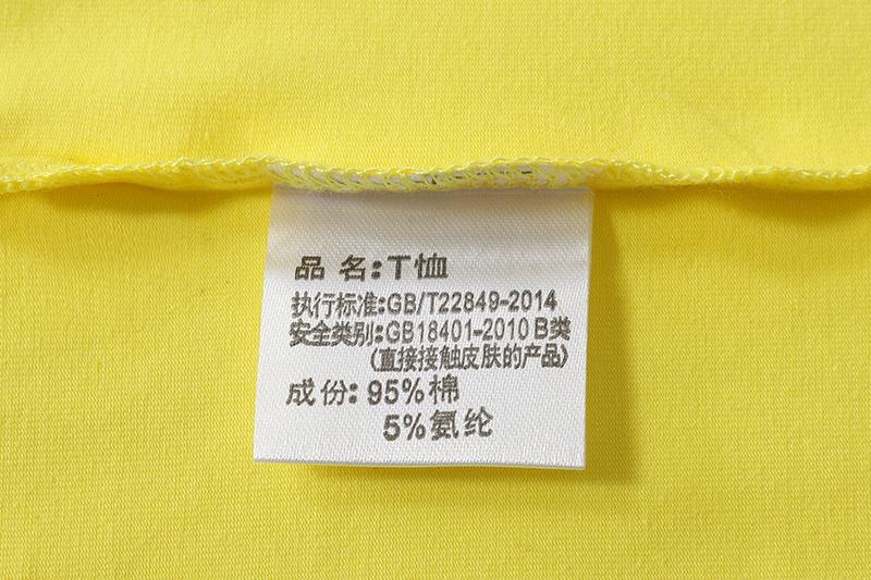 黄色细节图11