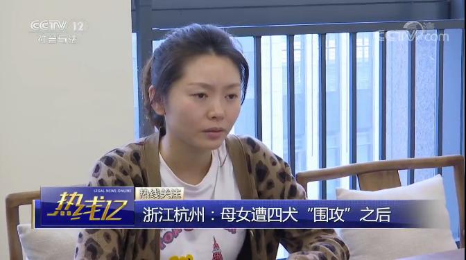 佐钊家宁为杨女士提供法律援助
