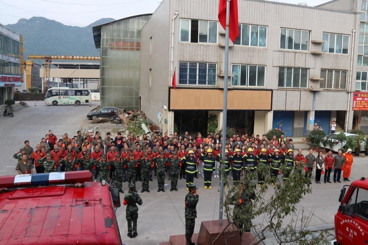 20191008贵州省物资现代物流集团举办庆祝新中国成立70周年升国旗仪式-002