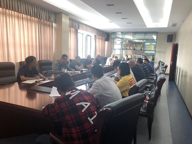 20191010生资投资公司召开九月份经营分析会-002