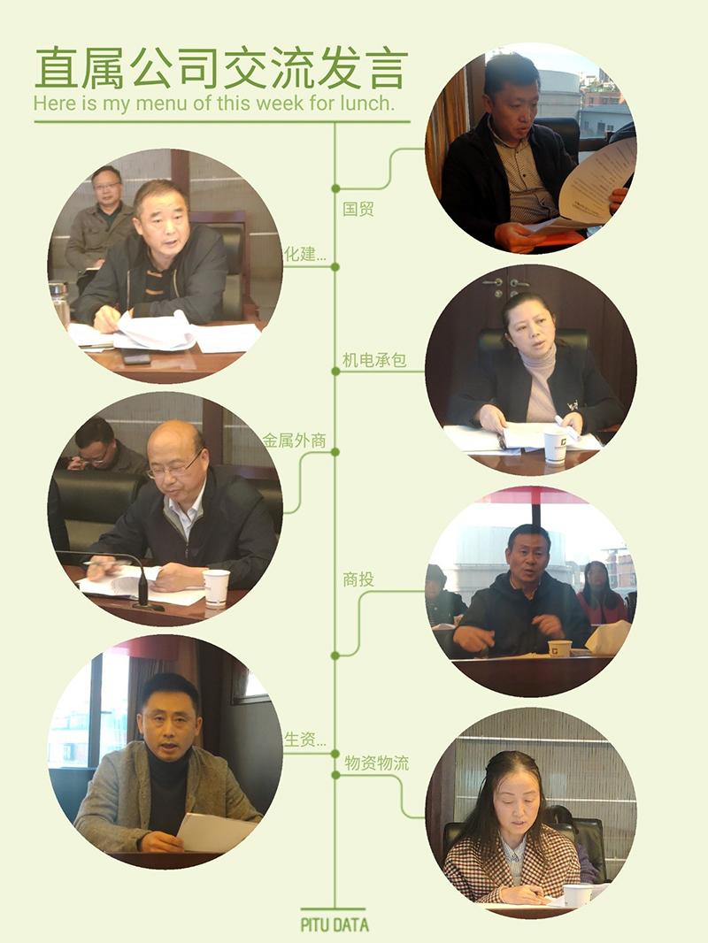 20191119省纪委内部督查工作推进会新闻稿-003