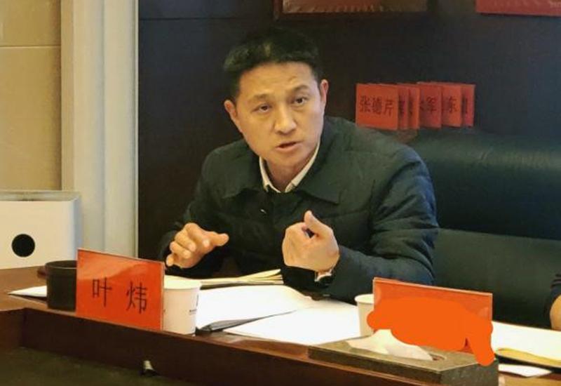 20191119省纪委内部督查工作推进会资讯稿-004