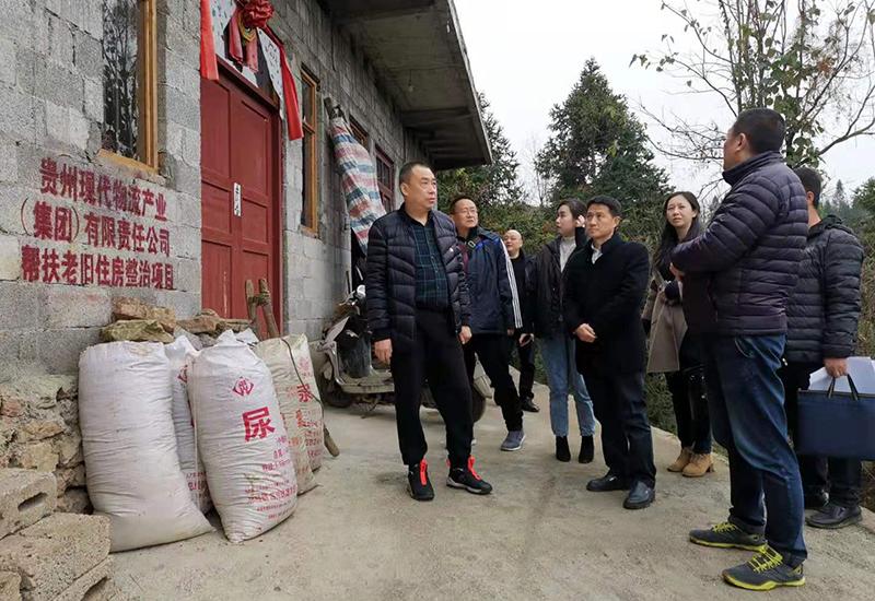20191122全会精神传到基层党的关怀送到家中-到贫困户家中走访现代物流集团帮扶老旧住房整治项目