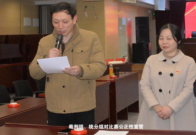 """20191209现代物流集团扎实开展了纪检监察干部队伍建设年""""大比武""""工作-002"""