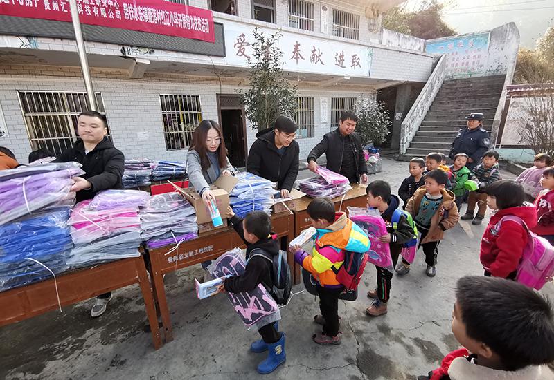20191214扶贫新闻-学校捐款