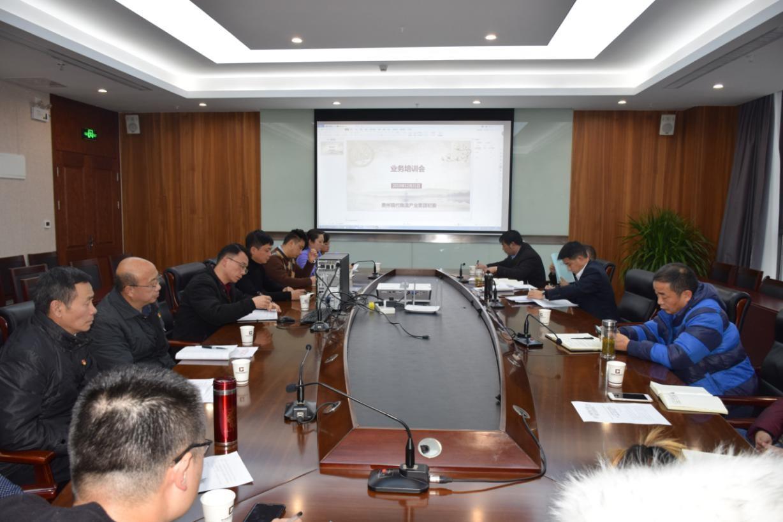 20200108现代物流集团纪委召开四序 度业务培训会-002