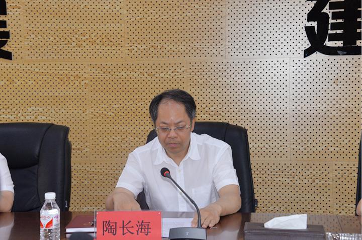 20190822陶长海一行赴现代物流产业集团调研-003