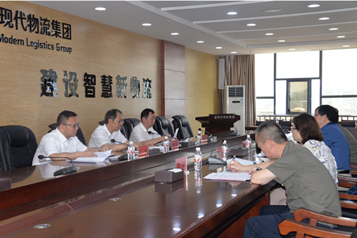 20190822陶长海一行赴现代物流产业集团调研-004