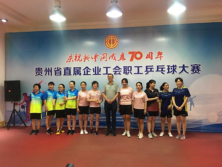 20190827贵州省直属企业工会乒乓球大赛开幕-002