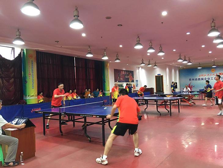 20190827贵州省直属企业工会乒乓球大赛开幕-004