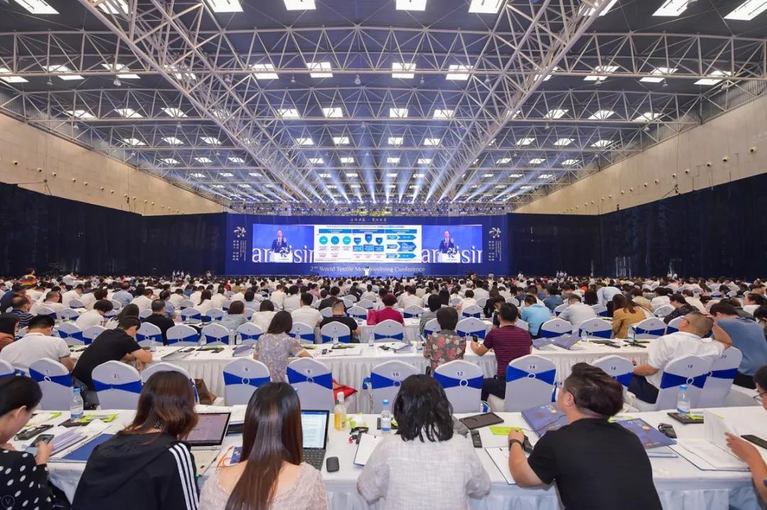 全球产业协同势在必行,2019第二届世界布商大会盛大启幕