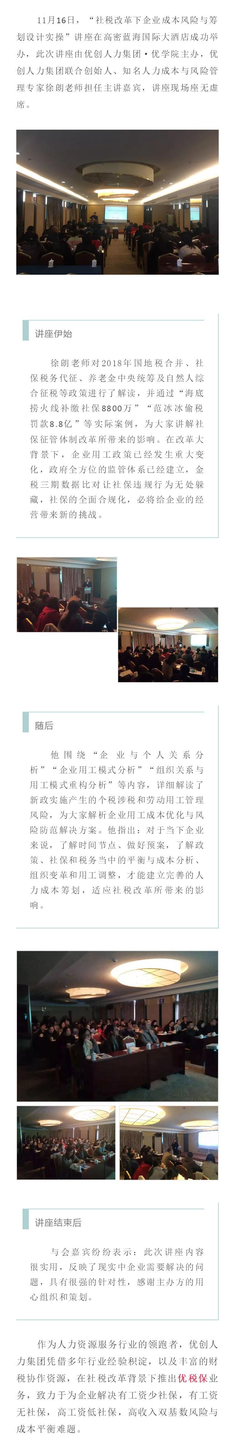 test-2_看图王_看图王_看图王